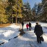 Ordgzonikidze Vxod V Park Dolina Roz