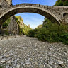 Under Kokkorou Bridge Zagoria Greece