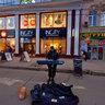 Krasnodar Street musician