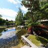 Kasugai Garden Park - Kelowna