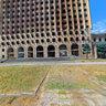 Разрушенный дом правительства