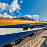 Rocky Mountaineer at Banff