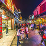 West St.(陽朔西街), Yangshou, Guangxi CN
