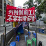 HIT Dock Workers Strike(1), Central, HK