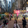 Causeway Bay Shopping District---Kai Chiu Rd.(銅鑼灣啟超道), HK