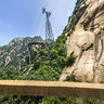 Shaanxi Xi'an Mt. Huashan 33Aerial tramway