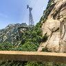 Shaanxi Xi'an Mt. Huashan 33——Aerial tramway
