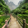 Henan Jiaozuo World Geological Park Yuntai Mountain 4Quanbao gorge secluded lake