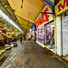 Ulus Food Market