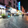 Wuma Street in Wenzhou China