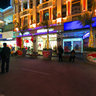 Zhongshan Road Walking Street in Xiamen