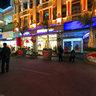 Zhongshan Road Walking Street in Xiamen