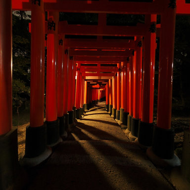 how to get to fushimi inari shrine from osaka