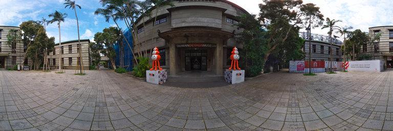 Taiwan Design Museum 博物馆taiwan Design Museum
